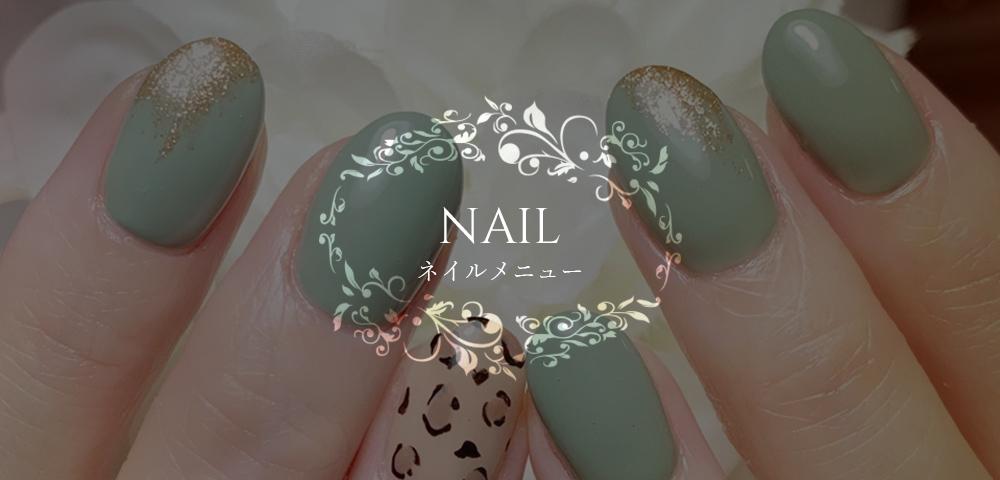 half_bnr_nail