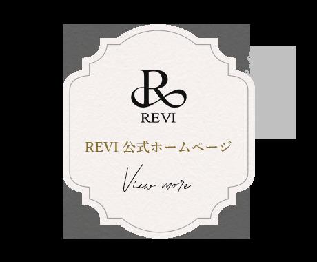 half_bnr_revi